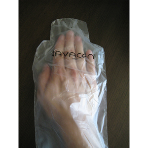 AVACEN 100 Replacement Mitts for Advanced Heat Therapy-150/Pack